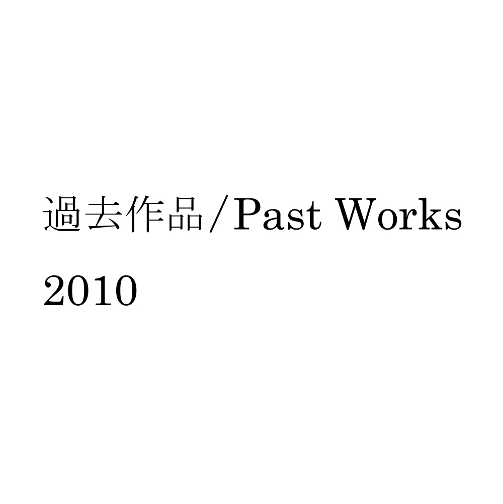 pastworks_アイキャッチ画像用②